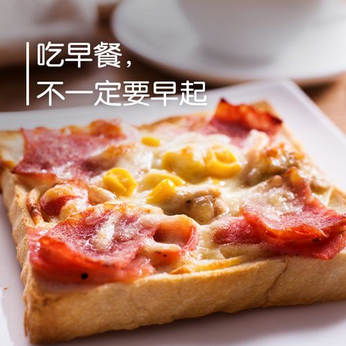 7份吐司披萨 早餐加热即食 儿童方便速食懒人食品速冻