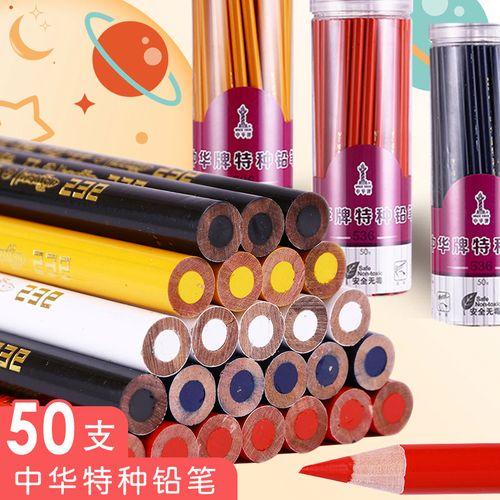 中华牌536特种铅笔适用玻璃塑料皮革金属瓷器记号笔工地用定位划线