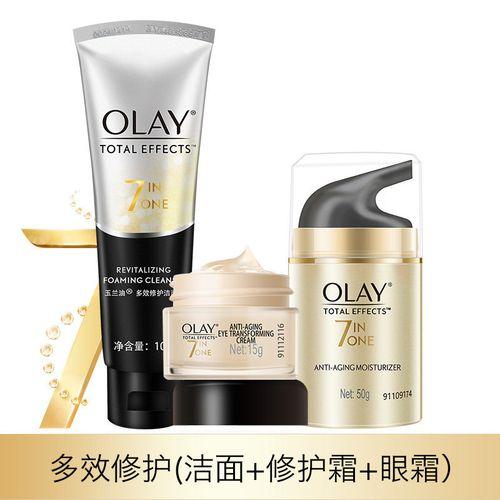 水乳焕白补水妈妈护肤品套装女多效修护 多效修护霜+眼霜+多效