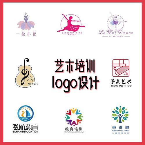 韩国书法辅导班舞蹈标志少教育培训机构logo设计儿模特艺术中心幼