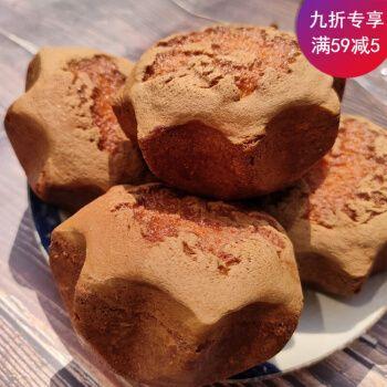 鲁艺老蛋糕无水鸡蛋糕传统艺老式面包学生老人早餐 鲁艺老蛋糕12枚