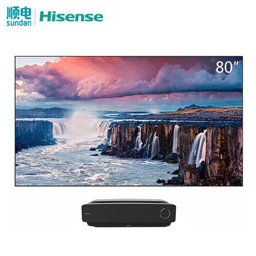 【激光电视 免费安装】海信 80l5 80英寸4k智能电视