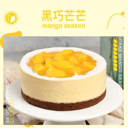 【芒果季】 黑巧芒芒,三层慕斯丝滑+巧克力蛋糕胚