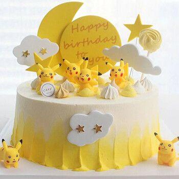 杉茵卡通创意生日蛋糕闺蜜女孩男孩抖音网红哆啦a梦预定全国同城配送