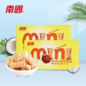 南国 椰香迷你饼干 恬心酥50gx2盒 鸡蛋卷休闲酥脆零食