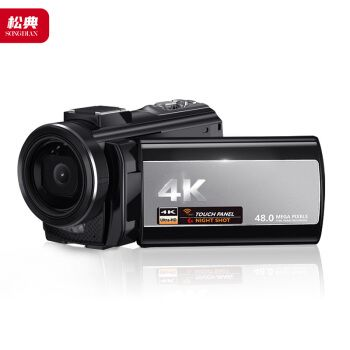 松典214k dv摄像机4k录像摄影机短视频4800万高清像素