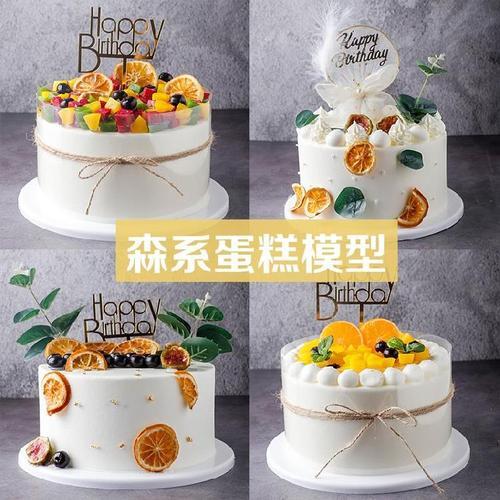 水果蛋糕图片模型小号.公主高端男孩艺术道具风格展示