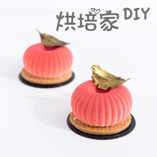 法式慕斯蛋糕模具6连甜甜圈慕斯硅胶模具西点甜品圆形