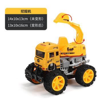 男孩宝宝玩具撞击变形玩具越野挖掘机消防车玩具 大号撞击变形挖掘机