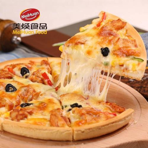 披萨半成品加热即食披萨套餐披萨饼皮饼底披萨胚烘焙
