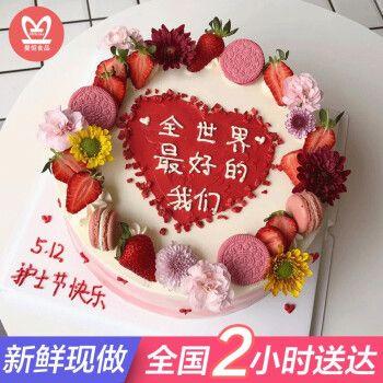 512护士节生日蛋糕网红同城配送当日送达医生医师节白衣天使战役全国
