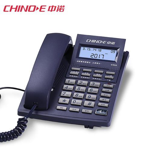 电话机办公家庭家用有绳坐机创意免电池 固定有线单机