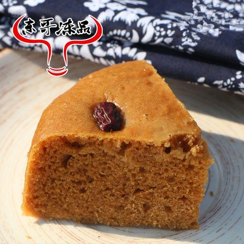 红糖发糕红枣糕700g 早餐面食特产龙游发糕米糕点心广