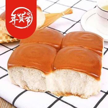 「精选」【传统280g老面包】奶香味老式面包手撕营养面包早餐面包批发
