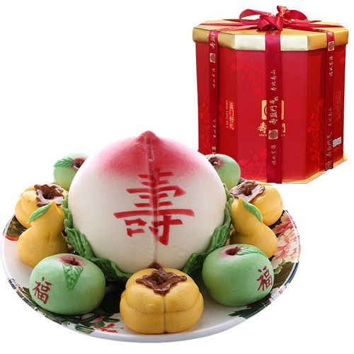 寿盈门寿桃蛋糕生日礼盒过寿祝寿长辈送礼老年人寿桃馒头传统糕点大寿