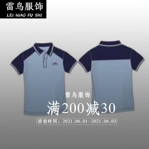 珠海市金湾区校服小学生夏季套装男短裤女生短袖t恤运动棉 短袖码 120