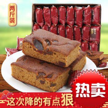 馋莲老枣糕面包营养早餐红枣泥蛋糕糕点整箱点心休闲零食小吃