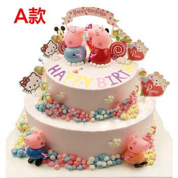 儿童双层生日蛋糕小猪佩奇hellokitty卡车布朗熊卡通百日宴周岁男孩