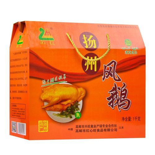 红菱 风鹅礼盒装1kg 特产送礼凤鹅老鹅鹅肉熟食
