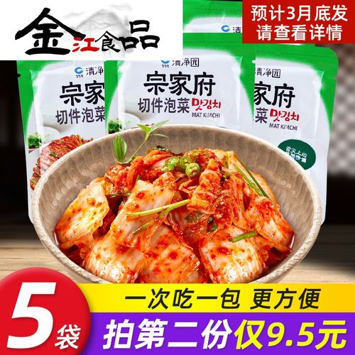 韩国清净园泡菜40g*5袋 宗家府辣白菜韩式下饭泡菜咸菜腌菜小包装