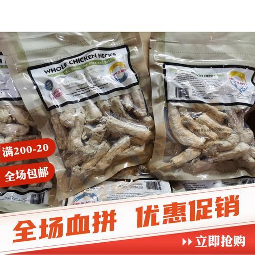 小海萌宠 美国fresh is best冻干fib鸡脖子内脏猫狗