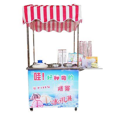 移动商用网红液氮机器摆摊冷饮全套会创业烟雾机冒烟冰淇淋设备