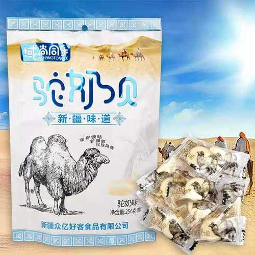 骆驼奶片原味干吃抖音驼奶片特产奶贝酪内蒙古呼伦贝尔特产骆