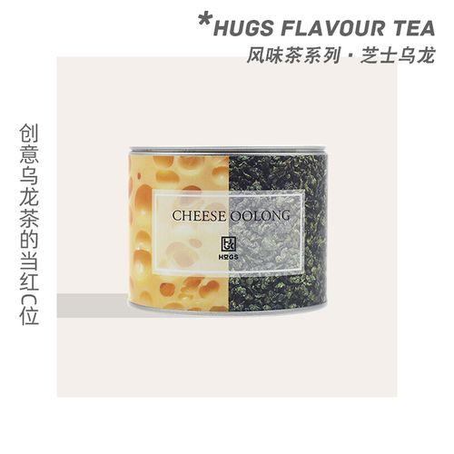 哈格斯hugs芝士乌龙茶叶创意茶饮袋泡茶包冷泡茶鲍记