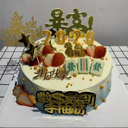 创意蛋糕6