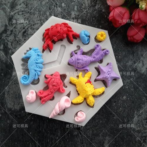 蛋糕模具海底世界海马海龟螃蟹金鱼diy慕斯翻糖硅胶