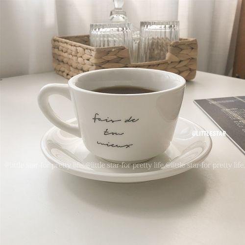 韩风ins白色拿铁杯咖啡杯碟 创意英文网红下午茶 拉花