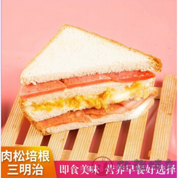 【鲜】三明治肉松培根整箱批发早餐食品面包零食整箱面包 8包/箱