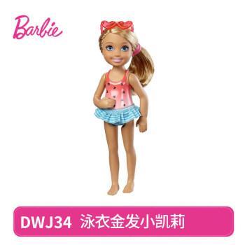 【女孩礼物】芭比娃娃套装礼盒迷你小凯莉晚安时间公主女孩时尚搭配床