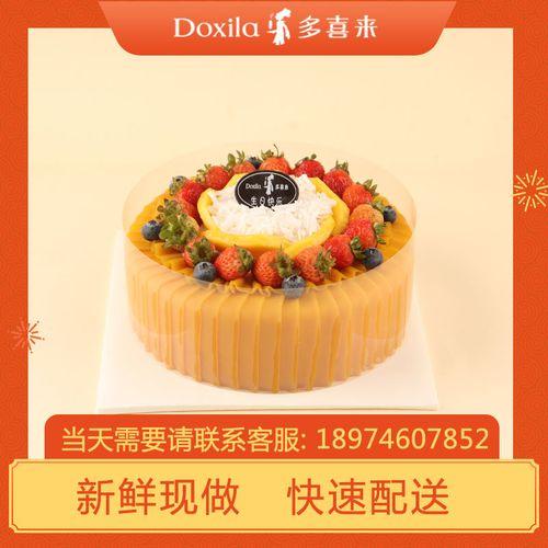 来图定制生日蛋糕6寸/8寸/10寸/12寸(冷)
