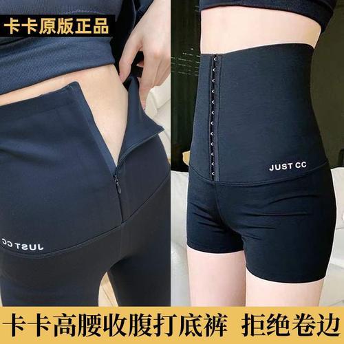卡卡高腰收腹提臀裤产后收小肚子强力塑形束腰瘦身瘦腿打底芭比裤