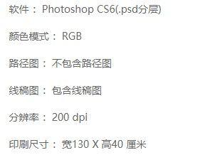 无框挂画电子图片素材画芯虚拟百度网盘发货无实物