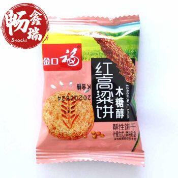 金口福红豆薏米燕麦饼干压缩饼早餐饱腹代餐粗粮饼干零食品 (木糖醇)