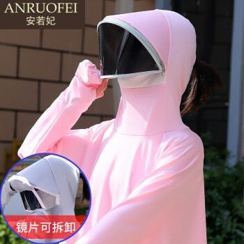 安若妃轻奢品牌遮阳帽女夏季新款骑车遮脸面罩护颈出游大檐防晒帽子女