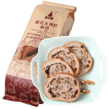 全麦面包 大列巴俄罗斯核桃果仁代餐杂粮坚果代餐早餐 黑麦葡萄干