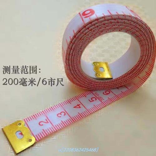 皮尺软尺三围量衣尺多功能量腰胸围测量衣服身高尺2米尺布尺子