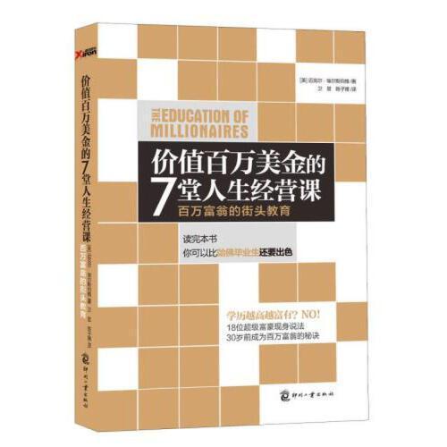 著卫昱陈印刷工业出版社9787514207798