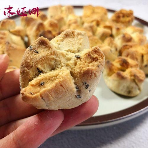 350g羊脚蹄 浙江台州临海特产糕点点心 办公室零食香