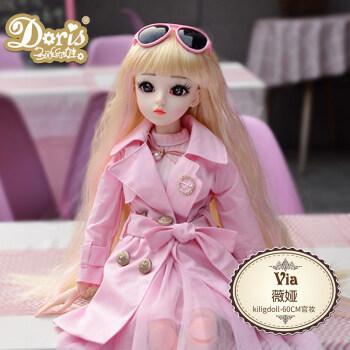 芭比大号公主超大玩具套装女孩洋娃娃仿真凯蒂娃娃礼盒娃品质定制款