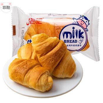 牛奶面包整箱4斤牛角包手撕软面包营养早餐食品零食小吃 牛奶面包1000