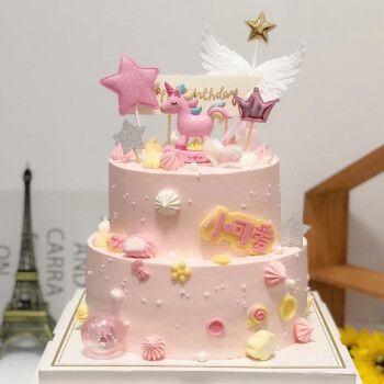 生日蛋糕定制当日送达儿童哈尔滨深圳东莞广州送货上门 可爱蛋糕b款