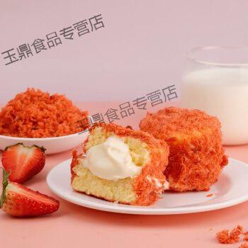 【鲜做现发】爆浆肉松小贝蛋糕面包网红草莓芝士海苔肉松零食糕点 粉