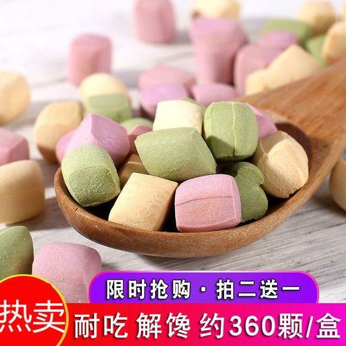 小石头饼干下午茶大学生囤货女 袋装150gx2(送一袋  共三袋) 双色紫薯