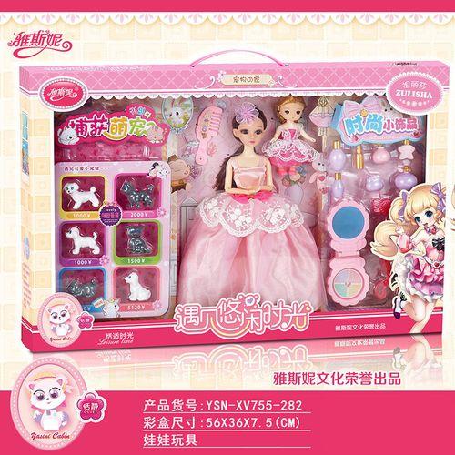 雅斯妮换装巴比洋娃娃 娃娃公主婚纱礼盒套装女孩过家家玩具 儿童