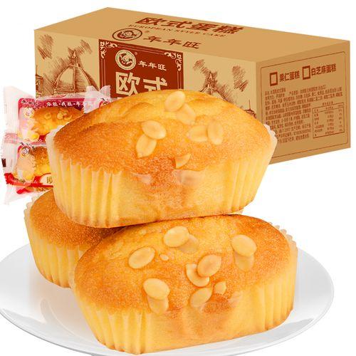 年年旺欧式麦堡蛋糕5斤营养早餐手撕软面包整箱糕点心