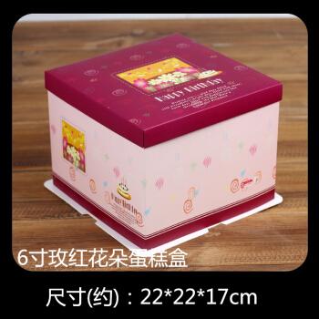 烘焙包装盒6寸8寸10寸三合一生日蛋糕小西点方形蛋糕包装盒 玫红花朵